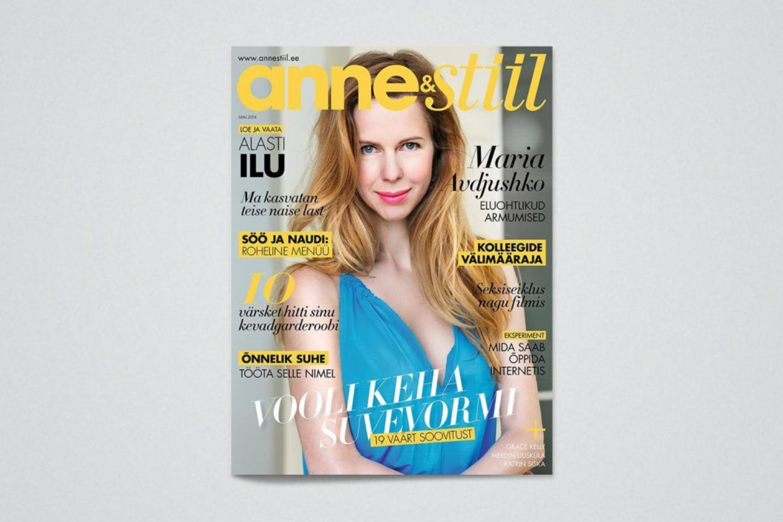 """Ajakirja """"Anne&Stiil"""" kaas"""